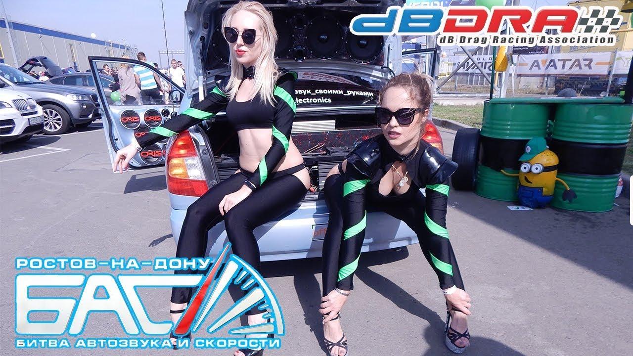 Лада Приора (?) vs ВАЗ 2106 (Ростов-на-Дону) - YouTube