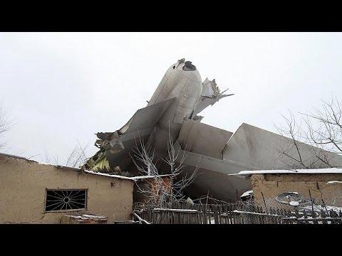 Κιργιστάν: Σε λάθος του πιλότου αποδίδεται η συντριβή αεροσκάφους σε κατοικημένη περιοχή
