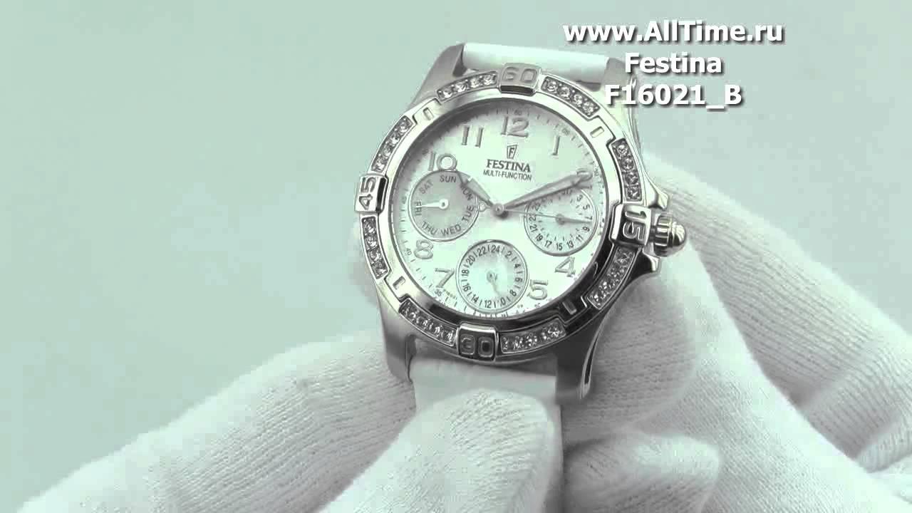 Наручные женские часы festina наручные часы производства москва