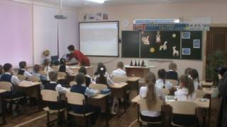 Урок изобразительного искусства в 3 классе