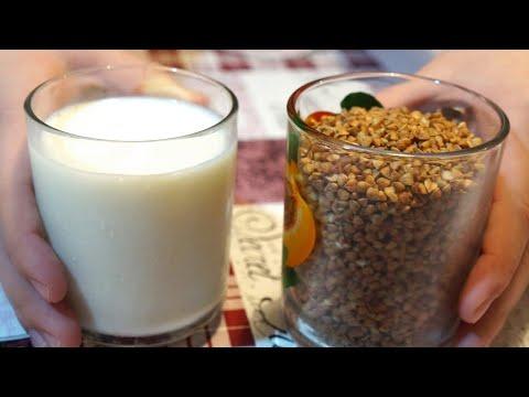 Гречка по-новому. Великолепный рецепт каши на молоке по рецепту моей бабушки.