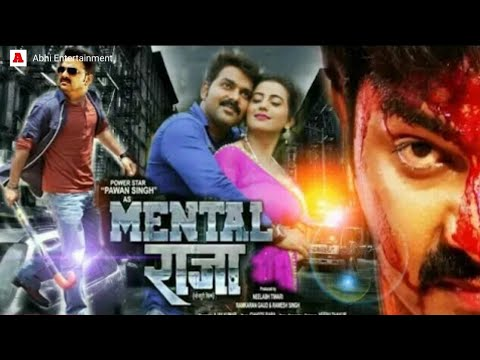 Mental Raja _( मेन्टल राजा ) | Pawan Singh | Akshara Singh | New Bhojpuri Superhit Movie 2019