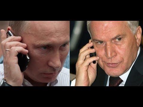 Дом «Кассира» Путина
