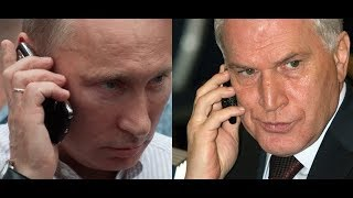 Дом «Кассира» Путина в Геленджике