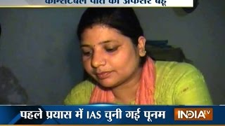 Special Report: Watch How a Small Town Housewife Becomes IAS Officer | India Tv