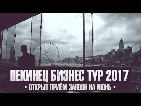 Абхазская аджикаиз YouTube · С высокой четкостью · Длительность: 3 мин48 с  · Просмотры: более 30.000 · отправлено: 28-9-2014 · кем отправлено: Готовим полезно и вкусно - канал Евгения Арефьева