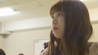 【守る】公認心理師(2019年6月13日放送)