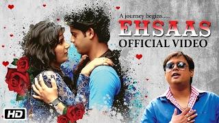 Download Hindi Video Songs - Mere Heer Mere Mahi | Shankeresh | Ehsaas | Romantic Hindi Song 2017