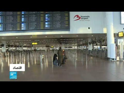 بلجيكا: شلل في المطارات ووسائل النقل بسبب إضراب وطني شامل  - 16:55-2019 / 2 / 14