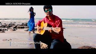Rater akash I jakirsany I bangla new song 2017
