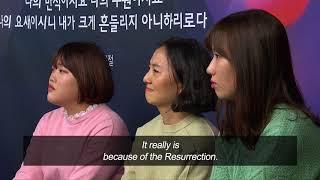 I Saw a Living Witness  of the Resurrection! : Yong-Geun Lim, Hanmaum Church