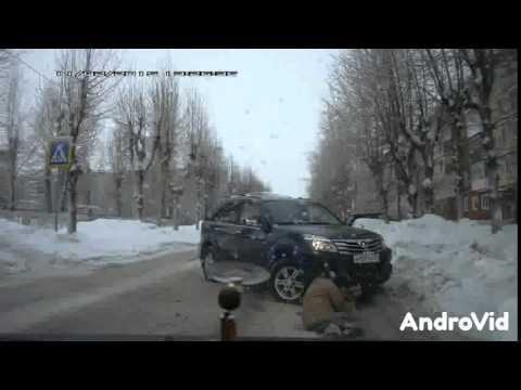 ДТП 11.02.2015 Северодвинск, ул. Орджоникидзе