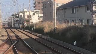 山陽5000系5018F直通特急姫路行き 藤江駅通過
