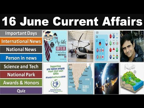 16 June 2019 PIB News, The Hindu, Indian Express - Current Affairs In Hindi, Nano Magazine By VeeR