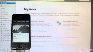 Разблокировка IPhone 4 Orange France Unlock(На видео пример полной официальной разблокировки Iphone 4 от оператора Orange France по ИМЕЙ. После разблокировки..., 2012-03-29T11:59:10.000Z)
