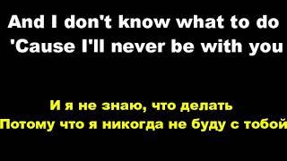 You're beautiful - James Blunt (Перевод песни #03)