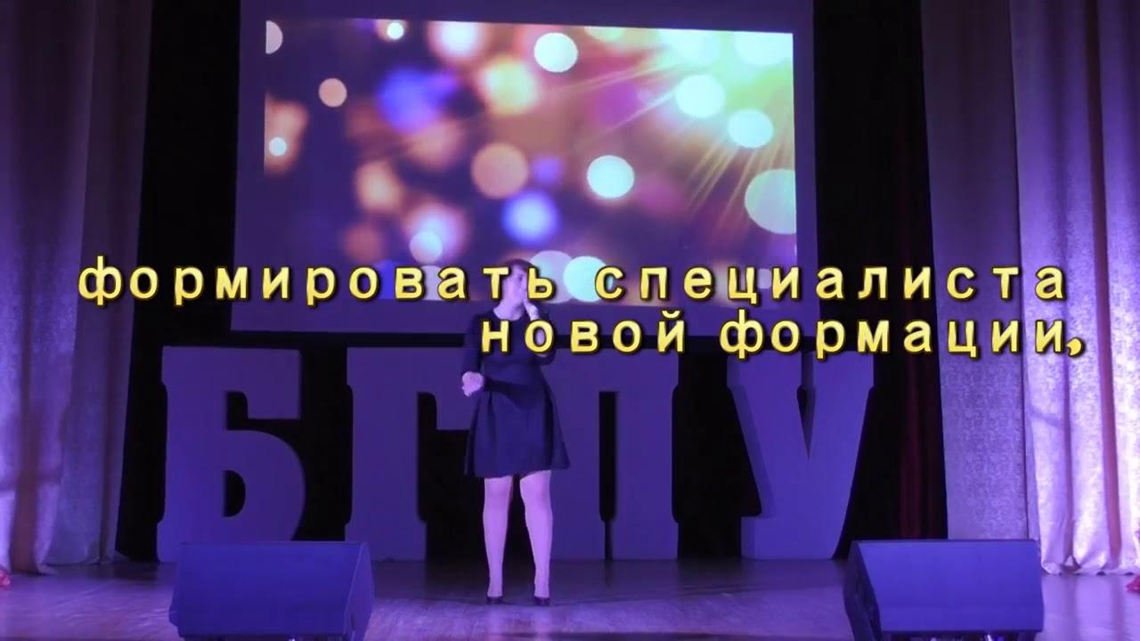 ФМФ TV, Университет настоящего