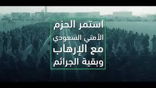 Film achievements Saudi 2016-2018     فيلم #إنجازات_السعودية