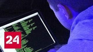 Власти США узнали хакеров по русской раскладке(, 2016-08-24T16:30:06.000Z)