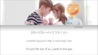 Jimin (AOA) feat. Xiumin (EXO) – Call You Bae (Color Coded Han|Rom|Eng Lyrics) | by Yankat
