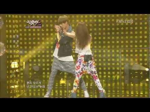 120817 BOA Feat. EXO-K SeHun - Only One [SeHun Cut]