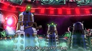 Doctor who anime Full