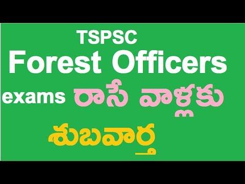 Good News for Tspsc Forest Officers Aspirants|Govt Jobs ||Ttube Telugu
