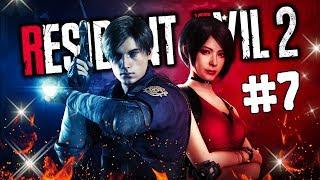 Neeche Gutter Me Kuch Bhi Ho Sakta Hai 😨😨 | Resident Evil 2 #7 | (Leon)