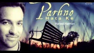 Parhno Hata ke Lyrics - Harjit Harman