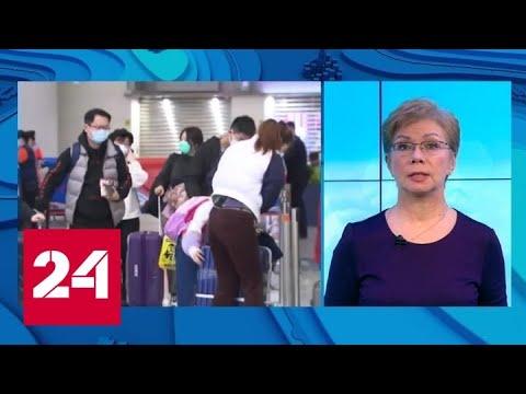 В Китае 2700 человек заражены коронавирусом, 81 погиб - Россия 24