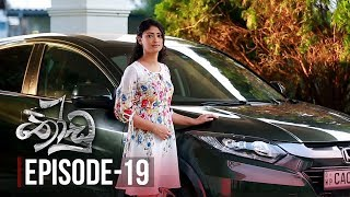 Thoodu | Episode 19 - (2019-03-12) | ITN Thumbnail