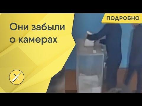 Вбросы-2018: как прошли выборы Путина