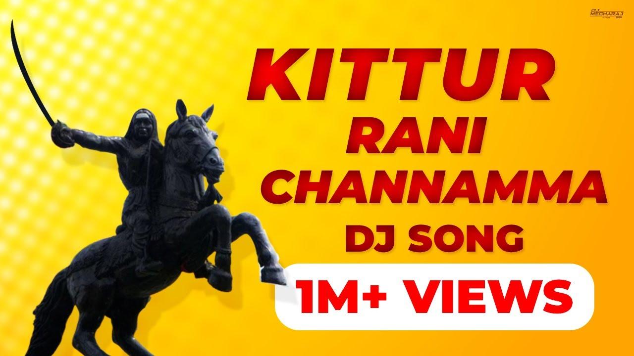 kittur rani channamma new dj song 2019 Dj Megharaj Kittur