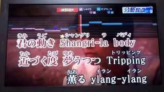 フルサ・サイーダ/平井堅 歌ってみた