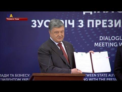 Закон о валюте подписан