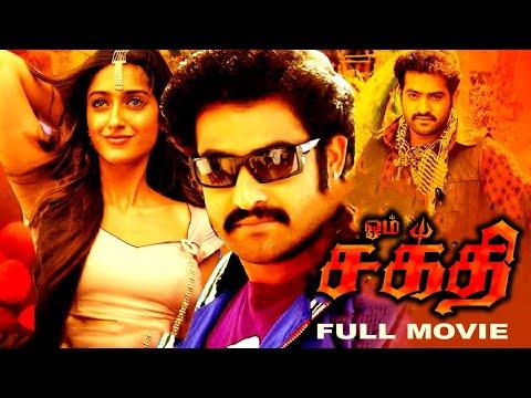 Tamil Movie Full Movie   HD Quality    Tamil Movie Online Release   HD