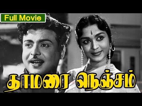 Tamil Full Movie | Thamarai Nenjam [ தாமரை நெஞ்சம் ] | Ft. Gemini Ganesan, Saroja Devi