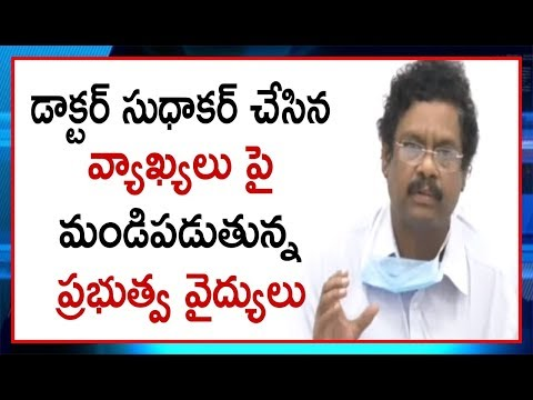 Narsipatnam Doctor Controversy About Shortage Of Masks | E3 Talkies