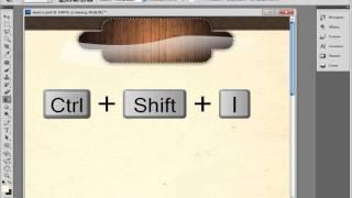 Видео урок по Веб дизайну № 2