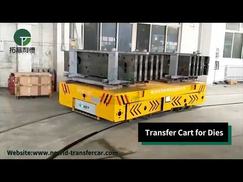 Transfer Cart-On Rail - Material Transfer Carts - Material Handling Equipment