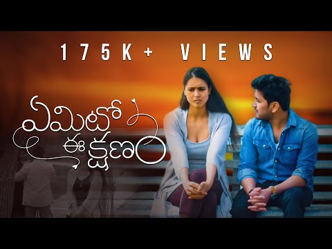 Yemito Ee Kshanam - New Telugu Short Film...