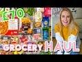 £70 GROCERY HAUL UK 🛒    TESCO   Gluten free + IBS friendly!
