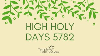 Yom Kippur Morning Services - HHD 5782