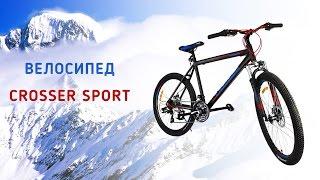 Велосипед Crosser Sport - видео обзор