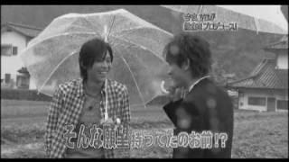 A FAN VIDEO ABOUT MASAYUKI SAKAMOTO & HIROSHI NAGANO © 2009 antonia...