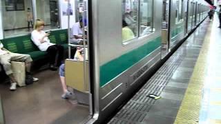 大宮駅人身事故一部始終 血痕あり JR埼京線/川越線 Train Accident Aug.13 thumbnail