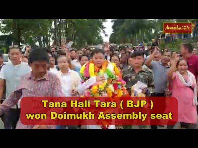 Arunachal Pradesh- Tana Hali Tara won the Doimukh constituency