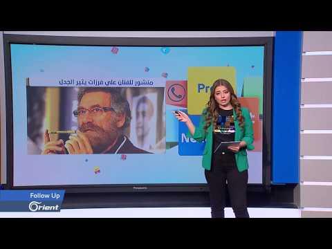 حملة ضد علي فرزات بعد منشور له على الفيسبوك.. ماذا قال؟ - FOLLOW UP  - نشر قبل 23 ساعة