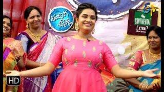 Panduga Chesko | 12th March 2019 | Full Episode | ETV Telugu