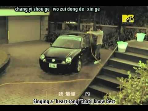 Danson Tang Xin Ge MV eng sub